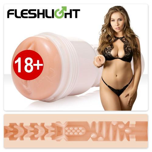 Orjinal Fleshlight Lena Paul Nymph Masturbator Vajina