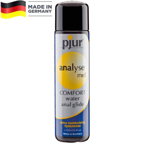 Pjur Analyse Me Comfort Water Anal Glide 100 ml Anal Kayganlaştırıcı